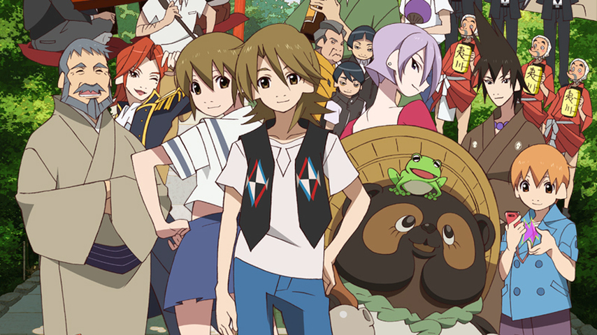 The Eccentric Family': Tanuki & Sons / Ganriki